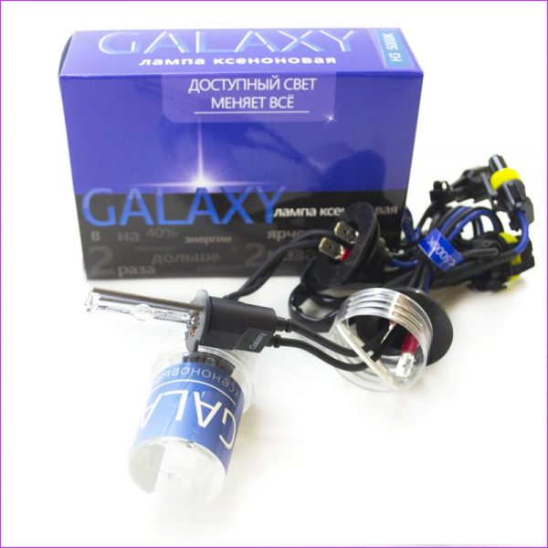 купить в запорожье Galaxy H3 4300к, купить в запорожье Galaxy H3 5000к, купить в запорожье Galaxy H3 6000к
